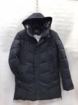 Зимние мужские куртки S0813-1
