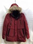 Зимние мужские куртки S1834-1