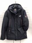 Зимние мужские куртки S0581-8