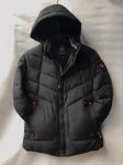 Зимние мужские куртки Батал S1948-9