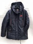 Зимние мужские куртки S0581-9