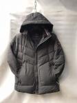 Зимние мужские куртки Батал S1949-1