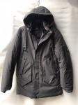 Зимние мужские куртки S1949-2