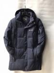 Зимние мужские куртки S0582-2