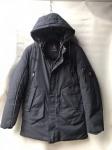 Зимние мужские куртки S1949-3