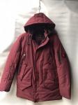 Зимние мужские куртки S1949-4