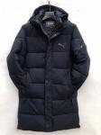 Зимние мужские куртки S0582-3