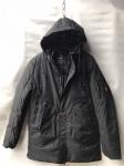 Зимние мужские куртки S1949-5
