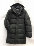 Зимние мужские куртки S0582-5