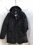 Зимние мужские куртки S1824-1