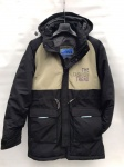 Зимние мужские куртки S058-1