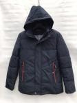Зимние мужские куртки S2910-1