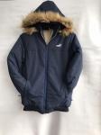 Зимние мужские куртки S2920-1