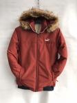 Зимние мужские куртки S2920-2