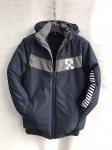 Зимние мужские куртки S2920-3