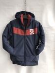 Зимние мужские куртки S2920-4