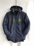 Зимние мужские куртки S2920-5