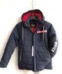 Зимние мужские куртки S2920-6