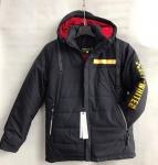 Зимние мужские куртки S2920-7