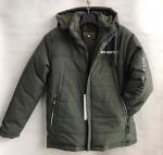 Зимние мужские куртки S2920-8