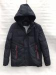 Зимние мужские куртки S2910-2