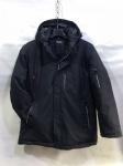 Зимние мужские куртки полубатал S2930-2