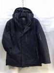Зимние мужские куртки полубатал S2930-3