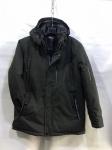 Зимние мужские куртки полубатал S2930-4