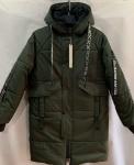 Зимние мужские куртки S2930-5