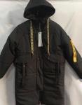Зимние мужские куртки S2930-6