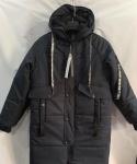 Зимние мужские куртки S2930-7