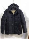 Зимние мужские куртки S2910-3