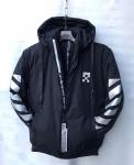 Зимние мужские куртки S2930-9