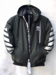 Зимние мужские куртки S2940-3