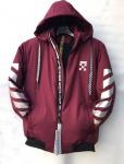 Зимние мужские куртки S2940-4
