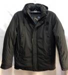 Зимние мужские куртки Батал S2910-5