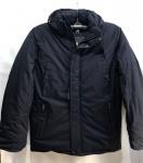 Зимние мужские куртки Батал S2910-6