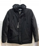 Зимние мужские куртки Батал S2910-7