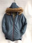 Зимние мужские куртки S2910-8