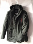 Зимние мужские куртки S1824-2