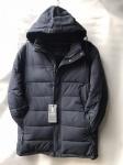 Зимние мужские куртки S2329-2