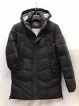 Зимние мужские куртки S0813-3