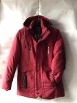 Зимние мужские куртки S1824-3