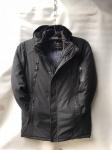Зимние мужские куртки Батал S1948-1