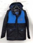 Зимние мужские куртки S058-2