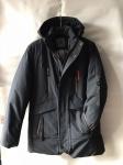 Зимние мужские куртки S1824-4