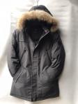 Зимние мужские куртки Батал S1948-3