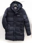 Зимние мужские куртки S058-3
