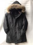 Зимние мужские куртки Батал S1948-4