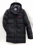 Зимние мужские куртки S058-4